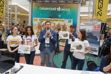 http://s8.uploads.ru/t/KBg0N.jpg