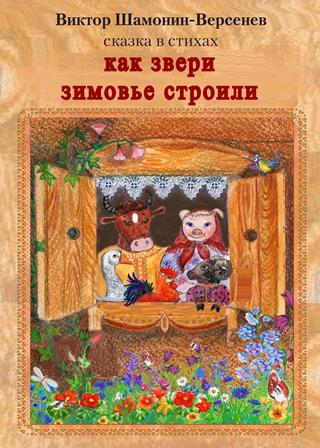http://s8.uploads.ru/t/KIPp1.jpg