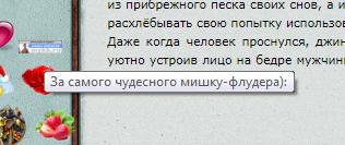 http://s8.uploads.ru/t/KIn1o.png