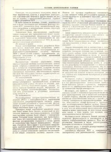 http://s8.uploads.ru/t/KIuWk.jpg