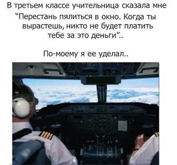 http://s8.uploads.ru/t/KSdEq.jpg