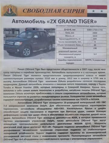 http://s8.uploads.ru/t/KTj00.jpg