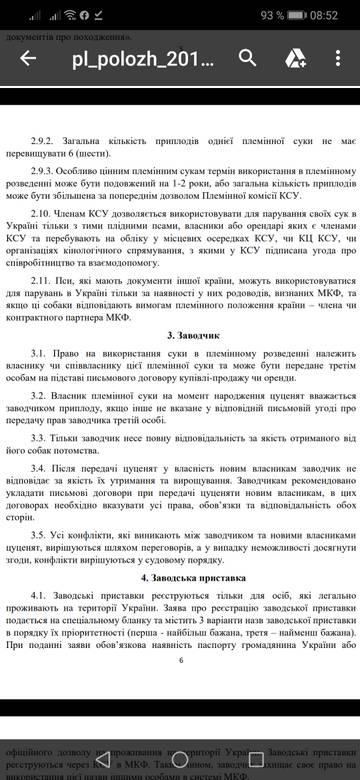 http://s8.uploads.ru/t/Kc1DN.jpg