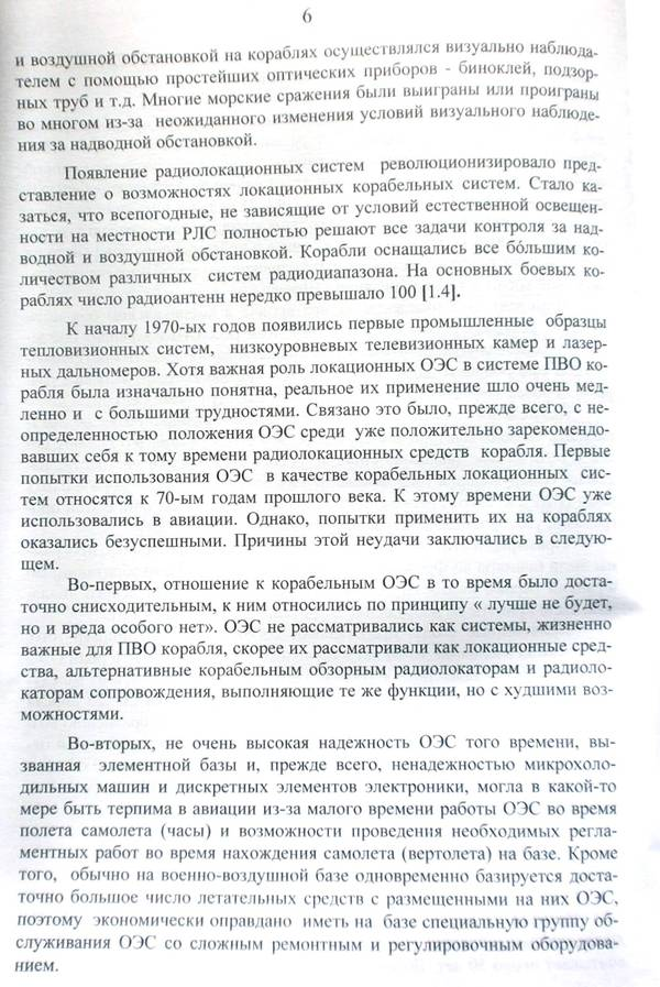 http://s8.uploads.ru/t/Kd7kL.jpg