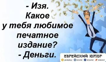 http://s8.uploads.ru/t/Kfe49.jpg