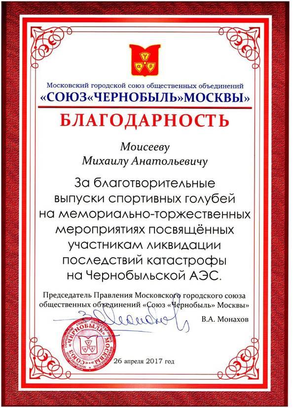 http://s8.uploads.ru/t/Kk9fT.jpg