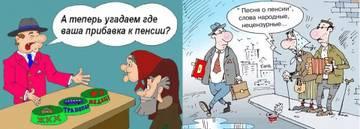 http://s8.uploads.ru/t/KkL1w.jpg