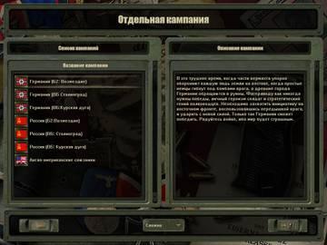 http://s8.uploads.ru/t/KpeUI.jpg