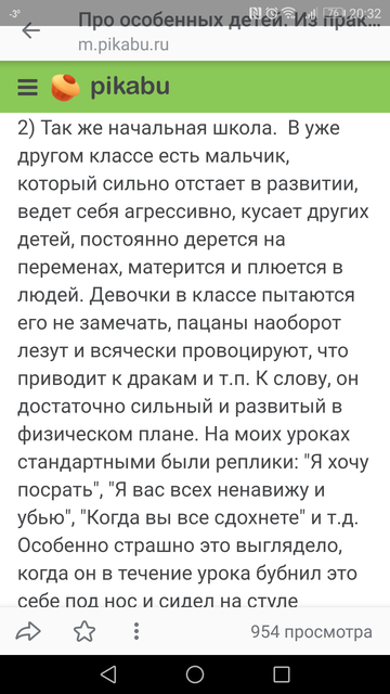 http://s8.uploads.ru/t/KpvVt.png