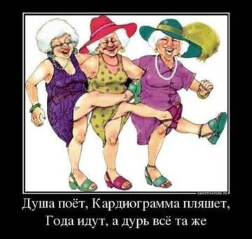 http://s8.uploads.ru/t/KqYCi.jpg