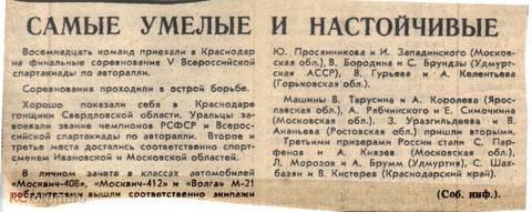 http://s8.uploads.ru/t/KsLld.jpg