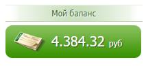 http://s8.uploads.ru/t/KuOF3.png