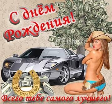 http://s8.uploads.ru/t/KvFjV.jpg