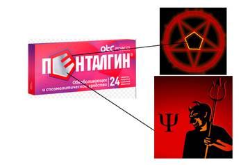 http://s8.uploads.ru/t/KwcVZ.jpg