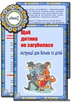 http://s8.uploads.ru/t/Kz9R1.jpg
