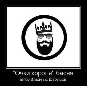http://s8.uploads.ru/t/KzI3i.jpg