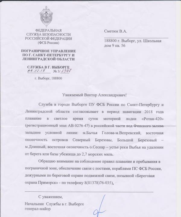http://s8.uploads.ru/t/KzXpc.jpg