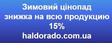 http://s8.uploads.ru/t/KziXP.jpg