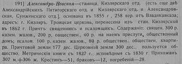 http://s8.uploads.ru/t/Kzvqo.jpg