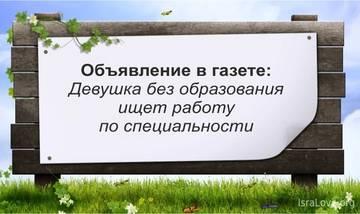 http://s8.uploads.ru/t/L1jVP.jpg