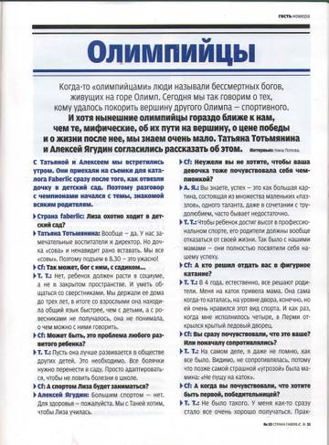 http://s8.uploads.ru/t/L5R2q.jpg