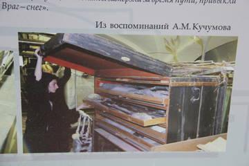 http://s8.uploads.ru/t/L6emB.jpg