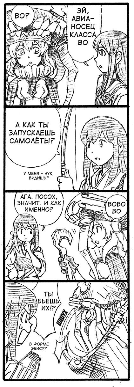 http://s8.uploads.ru/t/L7m1X.jpg