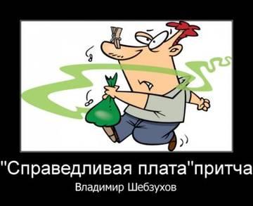 http://s8.uploads.ru/t/L8zVu.jpg