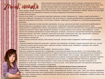 http://s8.uploads.ru/t/L9ioa.png