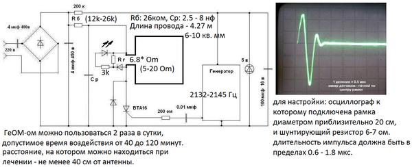http://s8.uploads.ru/t/LCzW0.png