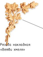 http://s8.uploads.ru/t/LDGXZ.png