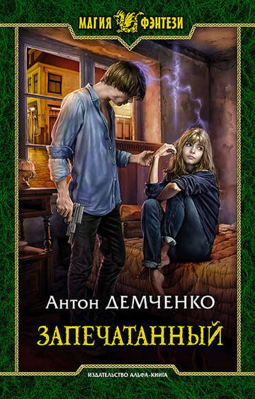 http://s8.uploads.ru/t/LDQxF.jpg