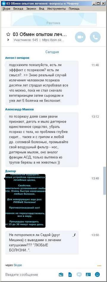http://s8.uploads.ru/t/LE7Th.jpg