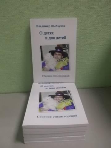 http://s8.uploads.ru/t/LJBsW.jpg