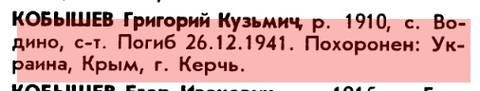 http://s8.uploads.ru/t/LQMyx.jpg