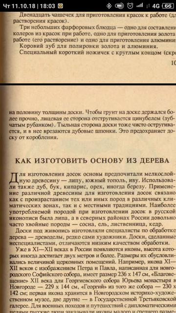 http://s8.uploads.ru/t/LRUPC.png