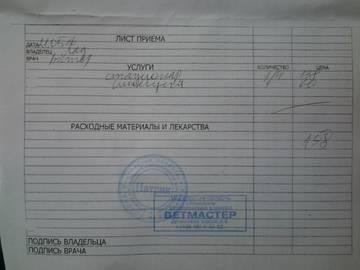 http://s8.uploads.ru/t/LeQUx.jpg