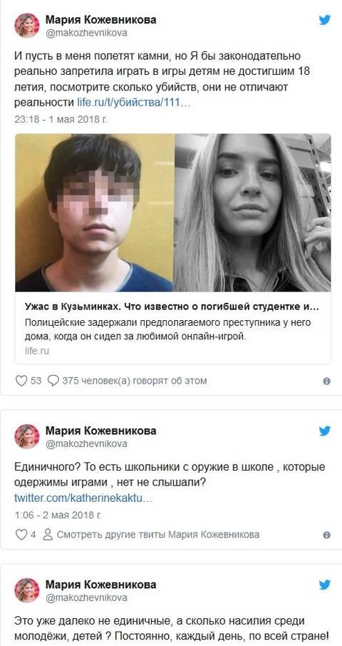 http://s8.uploads.ru/t/LiUug.jpg