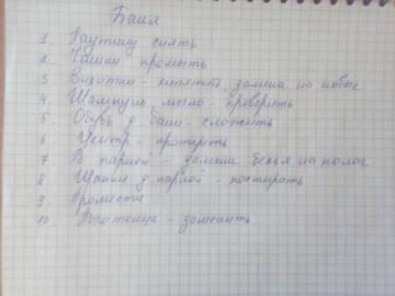 http://s8.uploads.ru/t/LjIZC.jpg