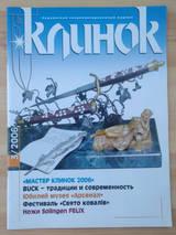 http://s8.uploads.ru/t/Ljo0a.jpg