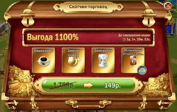 http://s8.uploads.ru/t/LlWqg.jpg