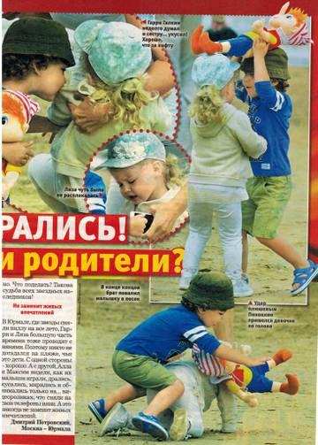 http://s8.uploads.ru/t/LoEyz.jpg