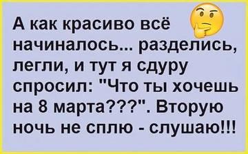 http://s8.uploads.ru/t/LpJNy.jpg