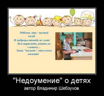http://s8.uploads.ru/t/Lr5f6.jpg