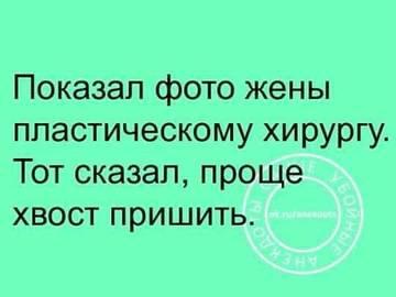 http://s8.uploads.ru/t/LrvVi.jpg