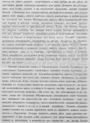 http://s8.uploads.ru/t/LtNzy.jpg
