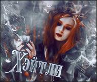 http://s8.uploads.ru/t/Lw32y.png