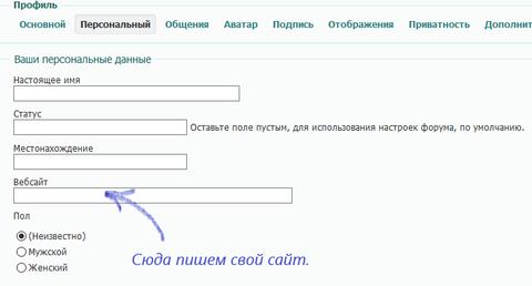 http://s8.uploads.ru/t/LzBHq.png