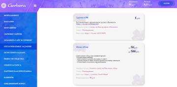 http://s8.uploads.ru/t/M032k.jpg