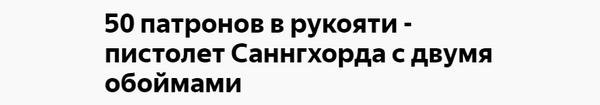 http://s8.uploads.ru/t/M0BSQ.png